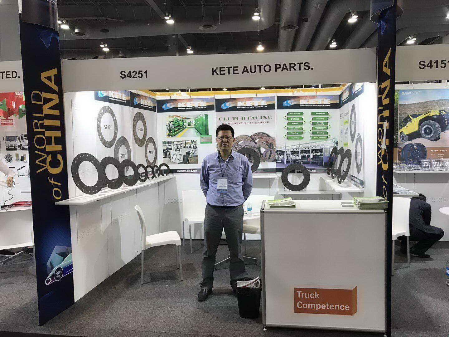 2018 Frankfurt (Mexico) Auto Parts Exhibition